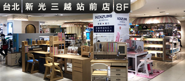 2_站前店 8F