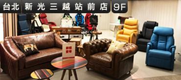 _3_站前店 9F