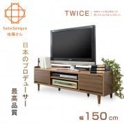 【Sato】TWICE琥珀時光雙抽開放電視櫃‧幅150cm