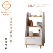 【Sato】BILY長崎之夏三格開放單抽收納櫃‧幅60cm