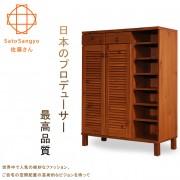 【Sato】ENTO涉趣百葉雙抽雙門七格鞋櫃‧幅90cm