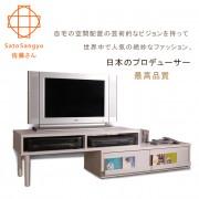 福利品 ❘【Sato】 FREX懷舊協奏曲伸縮視聽收納櫃 (橡木白)