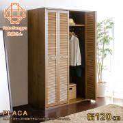 【Sato】PLACA衣裳嘉年華百葉滑門四門衣櫃‧幅120cm-優雅棕