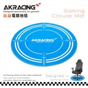 AKRACING超跑電競地毯-GT824 SNIPER-藍