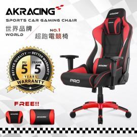 AKRACING超跑電競椅大師旗艦款-GT666 PRO X SERIES