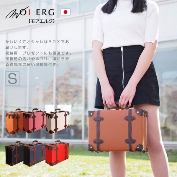 【MOIERG】Poeta青春史詩Suitcase(S-12吋)-6色可選