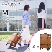 【MOIERG】Old Time迷戀舊時光combi trunk (L-23吋) Camel