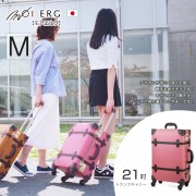 【MOIERG】Old Time迷戀舊時光combi trunk (M-21吋) Pink