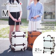 【MOIERG】Old Time迷戀舊時光combi trunk (M-21吋) White