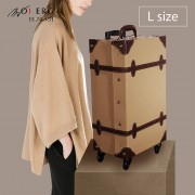 【MOIERG】Old Time迷戀舊時光combi trunk (L-23吋) Beige