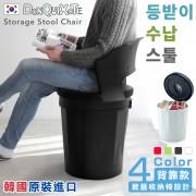 【DonQuiXoTe】韓國原裝Tube收納座椅/背靠-4色可選