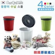 【DonQuiXoTe】韓國原裝Tube收納椅凳-4色可選