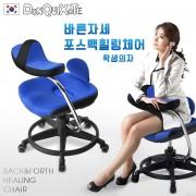 福利品 ❘【DonQuiXoTe】韓國原裝Reverse智慧工學椅-藍