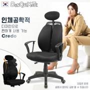 【DonQuiXoTe】韓國原裝Credo雙背人體工學椅-黑