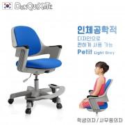 【DonQuiXoTe】韓國原裝Petit多功能學童椅-藍
