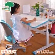 【comta kids】HANDY漢迪探險兒童成長學習桌‧幅100cm(藍)