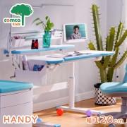 【comta kids】HANDY漢迪探險兒童成長學習桌‧幅120cm(藍)