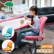 【comta kids】BACH巴赫米達兔椅套-三色可選