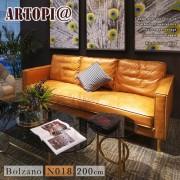 【ARTOPI】Bolzano博爾札諾牛皮三人沙發