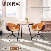 【ARTOPI】Aprica阿普里卡牛皮單椅