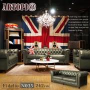 【ARTOPI】Fidelio費黛里歐復古拉釦牛皮三人沙發-松綠