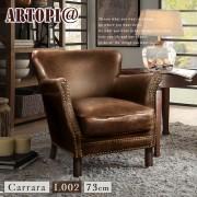 【ARTOPI】Carrara卡拉拉牛皮單人沙發-駝棕