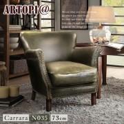 【ARTOPI】Carrara卡拉拉牛皮單人沙發-松綠