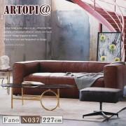 【ARTOPI】Fano法諾牛皮三人沙發