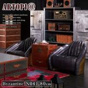 【ARTOPI】Byzantine拜占庭牛皮單人沙發