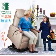 【Sun Pin】Gerald 吉瑞爾伯爵無重力起身椅(全牛皮/三馬達)-暖灰