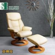 【Sun Pin】Perceval帕西瓦爾伯爵半牛皮躺椅+腳凳-杏色
