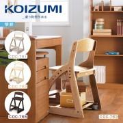 【KOIZUMI】4 Step兒童成長板面椅CDC(5色可選)