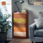 【桐趣】木。工房5抽實木收納櫃