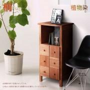 【桐趣】木自慢4抽實木事務收納櫃