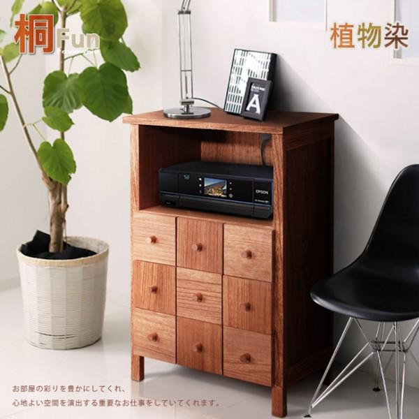 【桐趣】木自慢5抽實木事務收納櫃