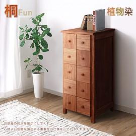 【桐趣】木自慢6抽實木收納櫃(寬35CM)