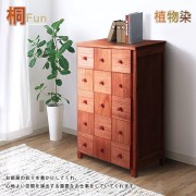 【桐趣】木自慢7抽實木收納櫃(寬50CM)