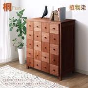 【桐趣】木自慢7抽實木收納櫃(寬64CM)