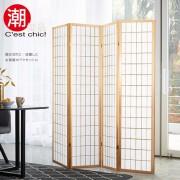 【C'est Chic】樸邸四片式方格屏風-原木色