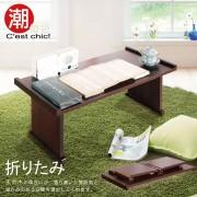 【C'est Chic】源氏物語折疊萬用桌
