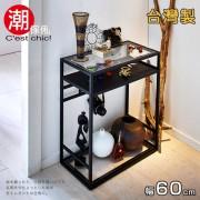 【C'est Chic】Seisen清泉漱石玄關桌‧幅60cm