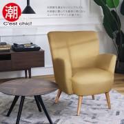 【C'est Chic】Le Hako復古單人沙發-綠色