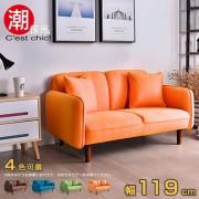 【C'est Chic】Latitude北緯23.5°N布質沙發(Orange)