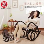 【C'est Chic】Mirande米蘭達復古曲木羊皮搖椅