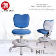 【C'est Chic】Heart心之谷多功能學童椅-Made in Taiwan-藍