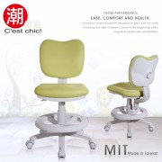 【C'est Chic】Heart心之谷多功能學童椅-Made in Taiwan-綠