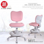 【C'est Chic】Heart心之谷多功能學童椅-Made in Taiwan-粉紅