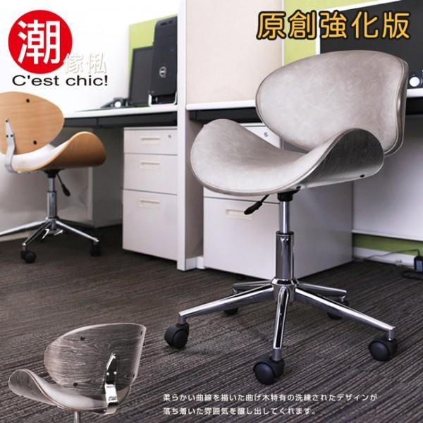 【C'est Chic】Krakauer克拉庫爾皮質古典電腦椅-灰