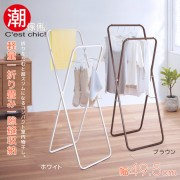 【C'est Chic】小宅放大折疊衣架-幅49.5cm(兩色可選)