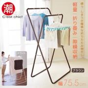 【C'est Chic】小宅放大折疊衣架-幅75.5cm(兩色可選)